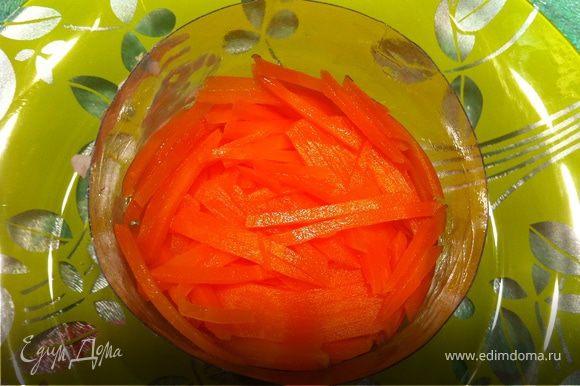 морковь нарезать, выложить сверху
