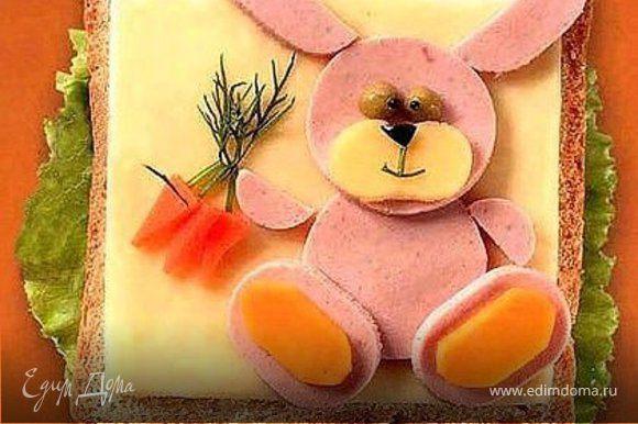 хлеб, сыр, ветчина, морковка, укроп, оливки, болгарский перец, зеленый салат