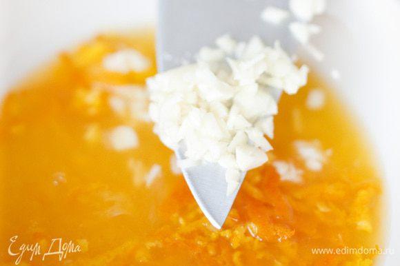 Приготовить маринад из джина, цедры и сока апельсинов, нарубленного чеснока, соли, перца, растительного масла.