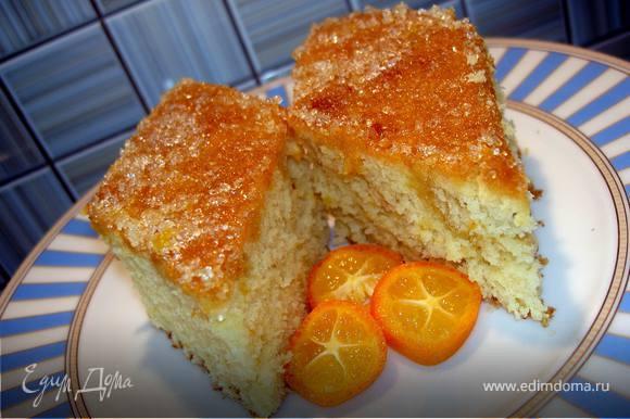 Только когда пирог остынет, можем его нарезать!