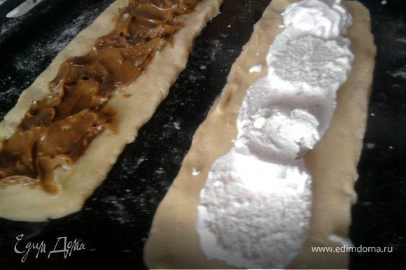 А можно разделить тесто на несколько частей (у меня на 6 - 3 побольше и 3 поменьше). Части побольше раскатать в полосы шириной 10 см и около 0,5 см толщиной. Выложить на середину этих полосок начинку - у меня это: вареная сгущенка; клубничный джем; зефир, покрытый сладкой сырковой массой с изюмом.