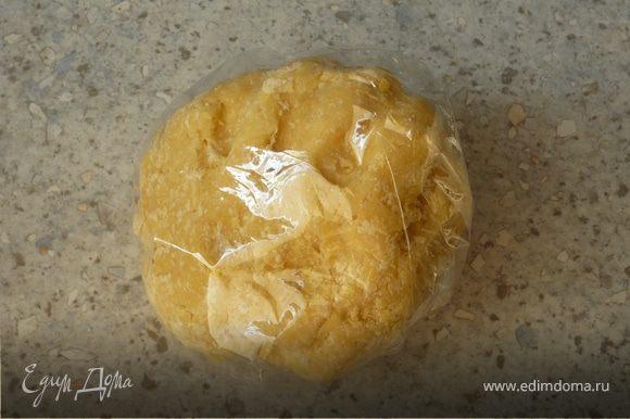 Готовим тесто. Для этого смешиваем муку, щепотку соли, масло и 1 яйцо до однородного состояния. Заворачиваем в пищевую пленку и кладем в холодильник на 30 минут.