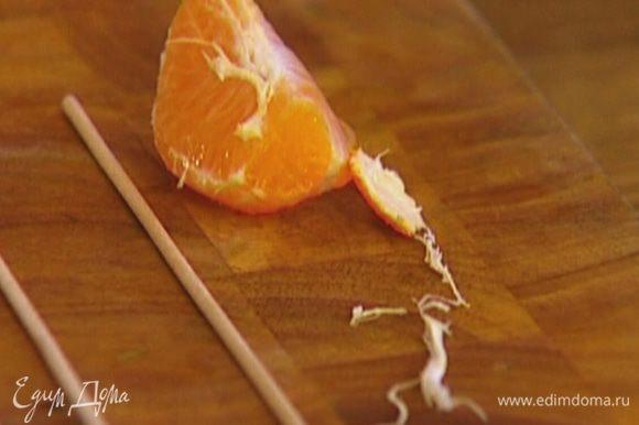 Мандарин очистить от кожуры и разобрать на дольки.