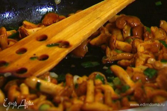 Разогреть в тяжелой сковороде сливочное и оставшееся оливковое масло, выложить грибы и зеленый лук, посолить, поперчить и жарить 10–15 минут.