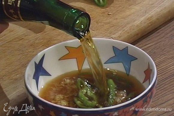 Приготовить соус: перец чили, удалив семена, нарезать тонкими колечками (если любите острое, режьте вместе с семенами!), а затем смешать с медом, натертым имбирем и коньяком. Перелить соус в сковороду, где жарилось мясо, и прогревать буквально 10 секунд.