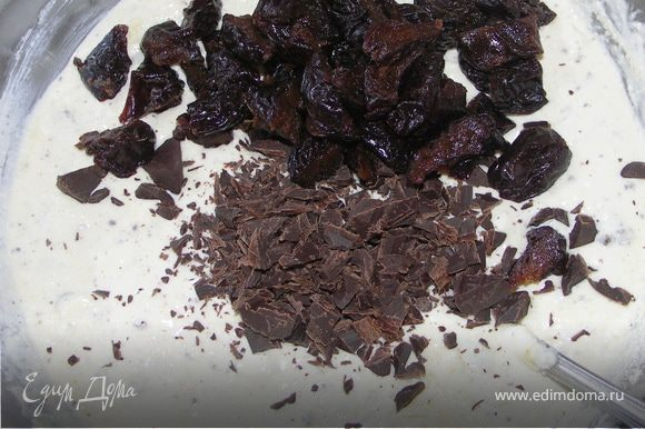Творог,сметану,сахар,яйца,манку и разрыхлитель тщательно перемешать в однородную массу.Добавить крупно порезанный чернослив и шоколад стружками.