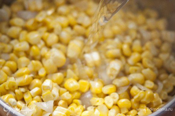 В большой кастрюле разогреть кукурузное масло и обжарить лук до прозрачности, добавить кукурузные зерна, потомить минуту, залить кипятком и варить 30 минут.