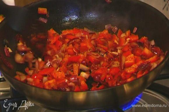 Добавить молотый перец чили и 1/2 ч. ложки тмина, перемешать и обжаривать еще 1–2 минуты.