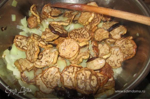 На розогретой сковородке обжарить лук, на растительном масле. С баклажан слить воду. И добавить их к луку. Жарить минут 10. Добавить немного растительного масла.
