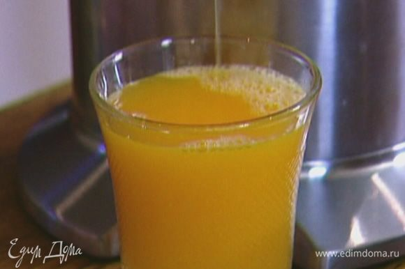 Из апельсинов отжать сок.
