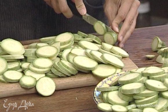 Кабачки нарезать кружками толщиной 5 мм.