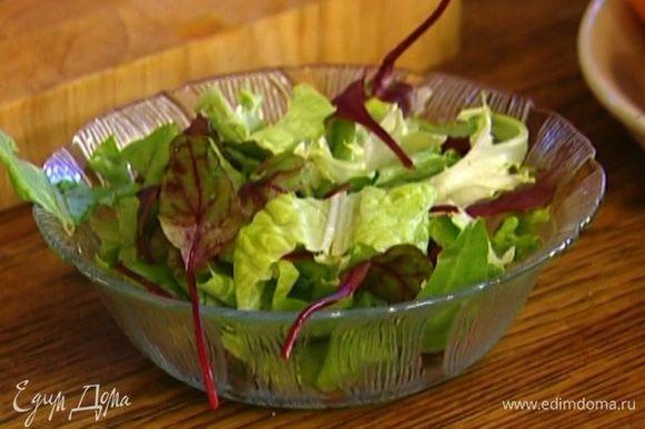 Зелень крупно порезать.Листья салата порвать руками.