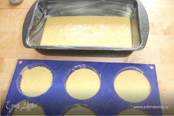 В растертое с сахаром масло постепенно ввести желтки, тщательно растереть, всыпать муку, крахмал, цедру с целого лимона. В хорошо размешанное тесто ввести взбитые в крепкую пену белки, перемешать до однородного состояния и выложить в форму. Выпекаем при температуре 180, до сухой зубочистки.