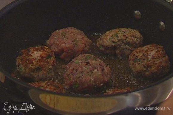 Руками формировать небольшие тефтельки, обжаривать их со всех сторон на сковороде и выкладывать в другую посуду.