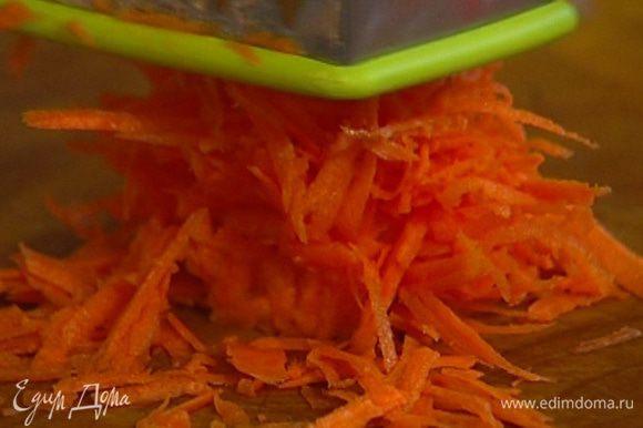 Морковь почистить, натереть на крупной терке и соединить с яично-оливковой массой.
