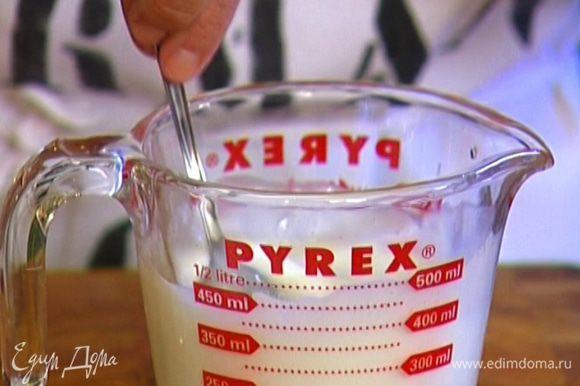 Кефир перемешать с содой.