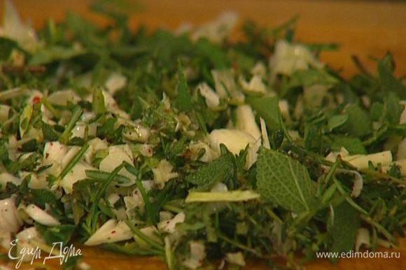 Соединить чеснок с травами, посолить и поперчить, еще немного порубить ножом, влить оливковое масло.