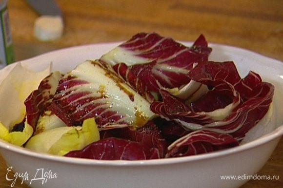 Заправить листья салата оливковым маслом, бальзамиком, поперчить и посолить.