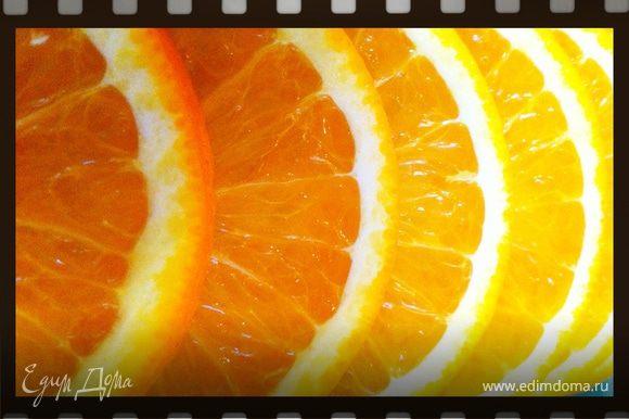 Принимаемся за корону...Апельсин вымыть, я сначала думала делать ломтик апельсина на каждом пирожном, поэтому апельсин порезан дольками, но не смогла получить идеально круглый вырез на дольке...