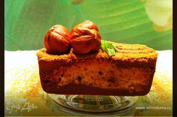 да, самое главное! Мусс обволакивает тесто со всех сторон, получается как-будто шоколадный батончик, а в серединке тесто...Это очень красиво! А как же это вкусно!!!!