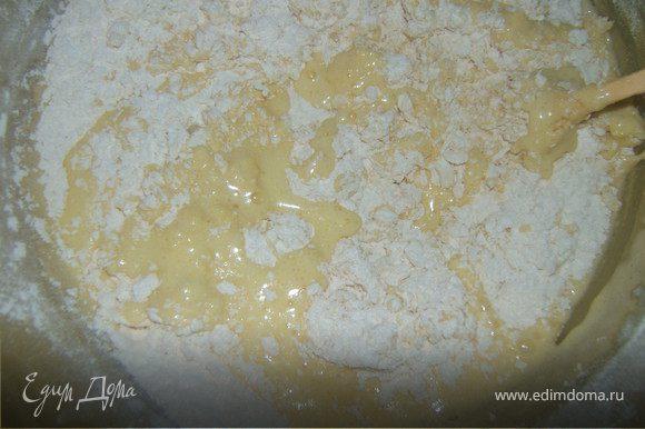 Яйца слегка взбить и добавить к муке.