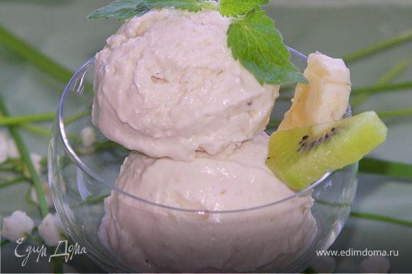 Через 4 часа...полноценные шарики:)Мороженое можно дополнить кусочками любых фруктов и ягод или же полить вкусным натуральным сиропом.Приятного аппетита!:))