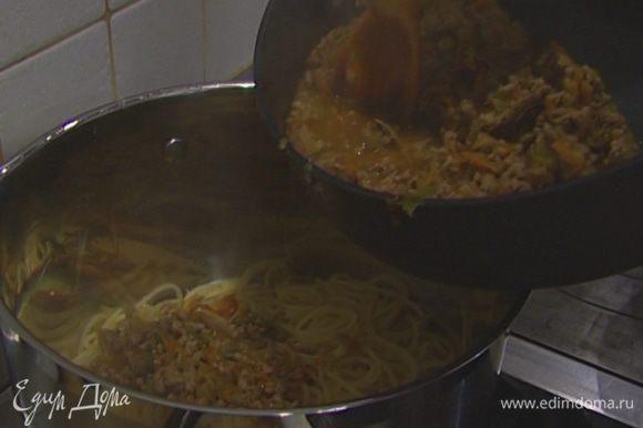 В готовые спагетти добавить соус (можно не весь), 1 ст. ложку оливкового масла и полполовника воды, в которой варились макароны, все перемешать.