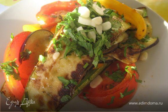 Итак! Отличная альтернатива салату, или просто приятная нотка к мясу! Наслаждаемся красками, ароматом и просто предлетним настроением! :) Приятного аппетита!