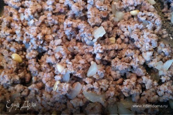 Разделить фарш на 2 части! Нарезать 1 луковичку мелко. Кускус залить 2 стаканами кипятка минут на 15 оставить. 1 часть фарша обжарить с луком и кедровыми орешками, добавив соль, перец и корицу. До готовности.