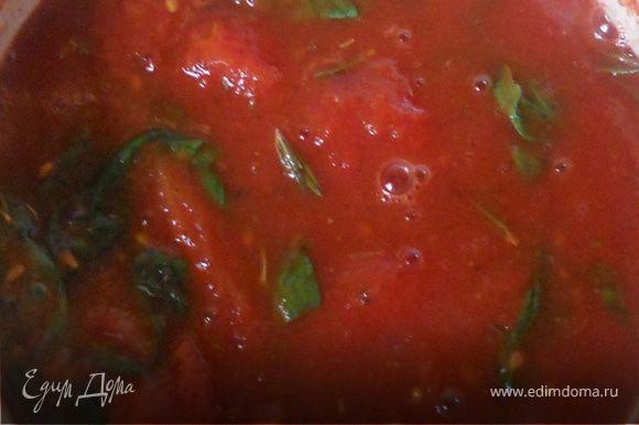 Для соуса соединить томаты, добавить базилик (я не измельчал), соль, другие травы и специи по вкусу (здесь розмарин свежий, тмин), проварить минут 10 на среднем огне, до незначительного уменьшения объема массы.