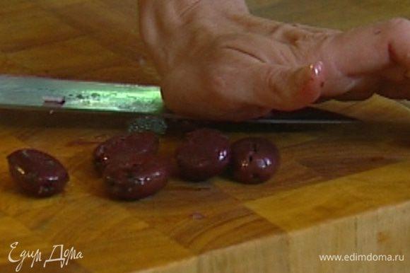 Оливки раздавить плоской стороной ножа и, вынув косточки, нарезать крупными кусочками.