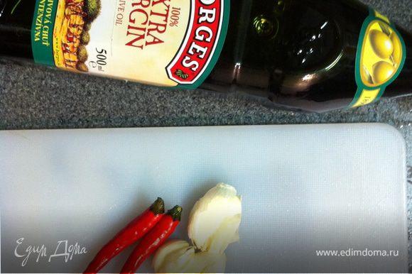 А теперь вызываем зависть у соседей :) В оливковом масле обжариваем приплюснутый чеснок и перец чили. И знайте, что в подъезде соседи борются с желанием напроситься к вам в гости и попробовать то, что вы готовите :)