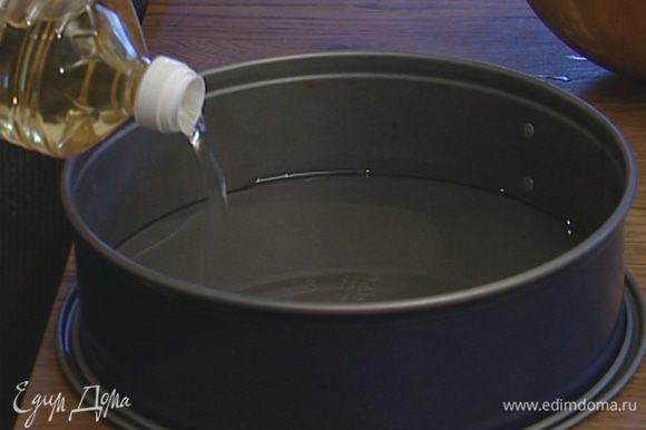В тонкую форму для выпечки (лучше разъемную) влить растительное масло слоем 2–3 см и поставить на 10 минут в разогретую духовку.