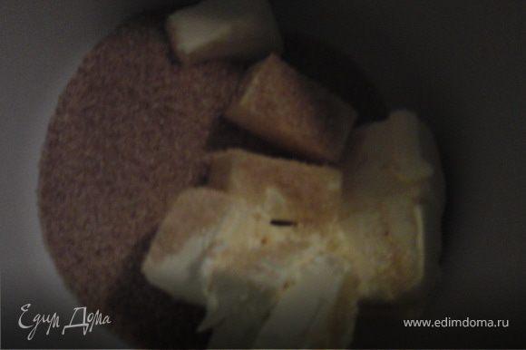 масло взбить с сахарным песком (любого).
