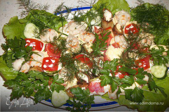 Щедро украсить блюдо зеленью, цветами из помидоров, перца, зеленым луком.