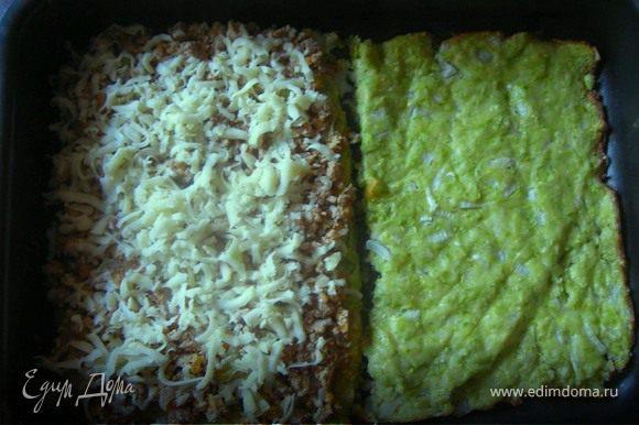 Достаем пирог- запеканку, отмеряем середину , разрезаем и отправляем в духовку еще на 10 минут. Опять достаем и выкладываем на одну из половинок тушеные овощи-фарш и трем сверху сыр