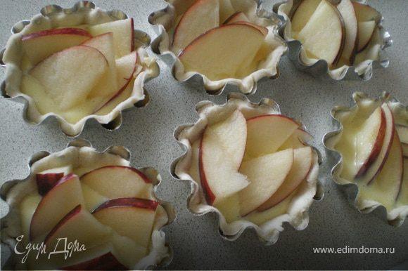 Разложить по корзиночкам. Сверху уложить ломтики яблока.