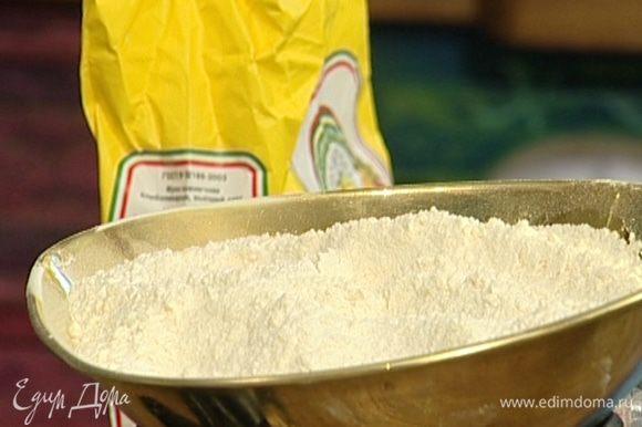 Муку просеять вместе с разрыхлителем и солью.