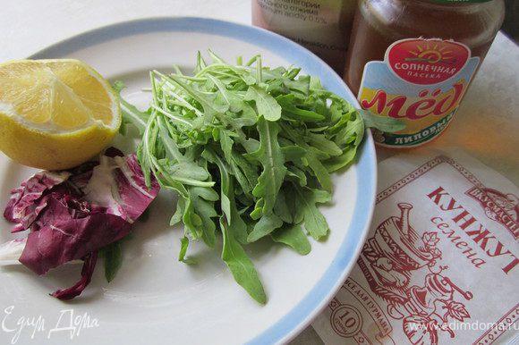 Гарнир может быть на ваш вкус. Я сделала салат.