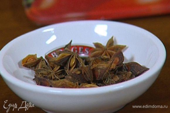 Добавить в чай бадьян и апельсиновую цедру.