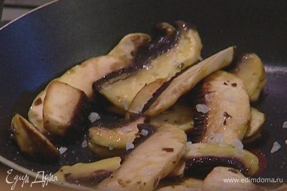 Разогреть в сковороде 2 ст. ложки оливкового масла и обжарить грибы, сразу же посолив и поперчив их.