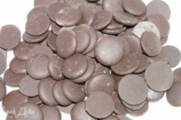Растопить шоколад на водяной бане (у меня вот такая шоколадная глазурь)