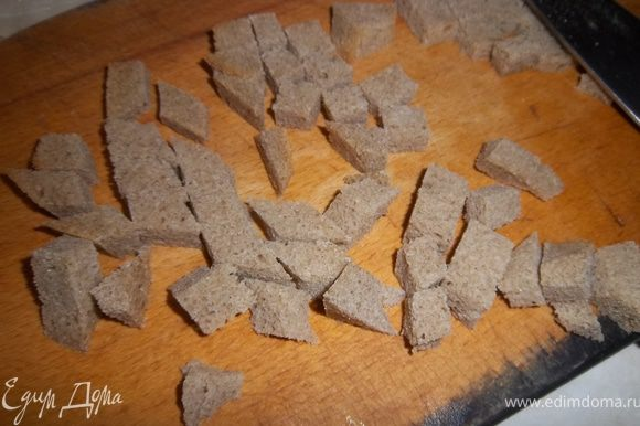 Нарезаем хлеб