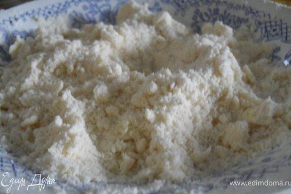 Из муки, сахара, соды и маргарина сделать крошку.