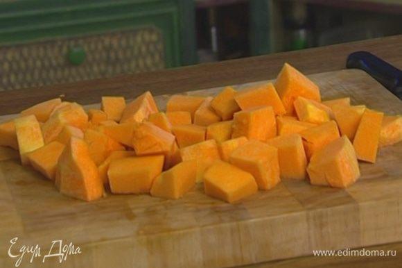 Тыкву очистить от кожуры и нарезать кубиками примерно 2х2 см.