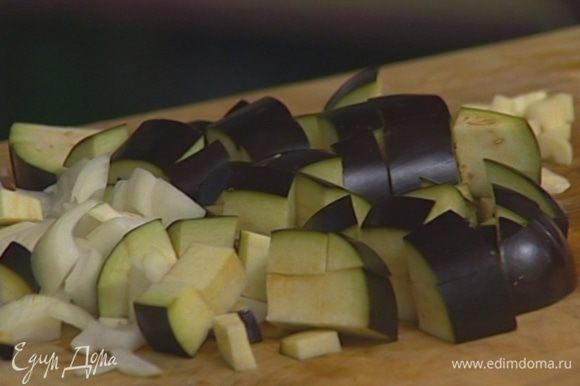 Разогреть в глубокой сковороде 1 ст. ложку оливкового масла и обжарить лук и чеснок, затем добавить баклажан, цукини и помидор.