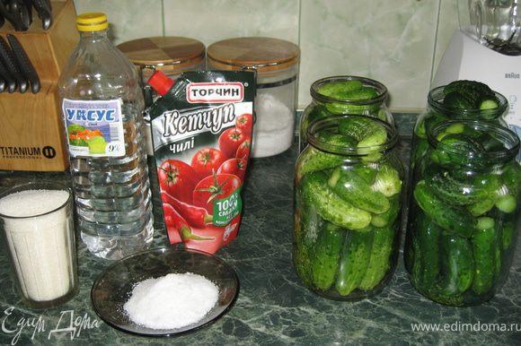 Приготовим рассол.Воду,уксус,сахар, и кетчуп перемешать и довести до кипения.Залить рассол в банки.