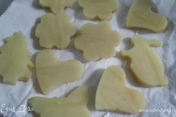 Картофель почистить и порезать кружками толщиной около 5мм. С помощью формочек для детского печенья вырезать фигурки и слегка обсушить их.