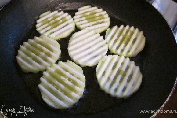 Кабачок почистить, порезать на кружочки и обжарить на оливковом масле. Посолить, поперчить.