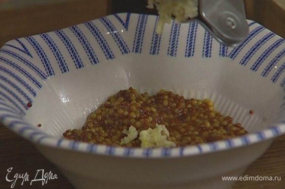 Чеснок почистить и измельчить, перемешать с 1 ст. ложкой горчицы и смазать мясо.